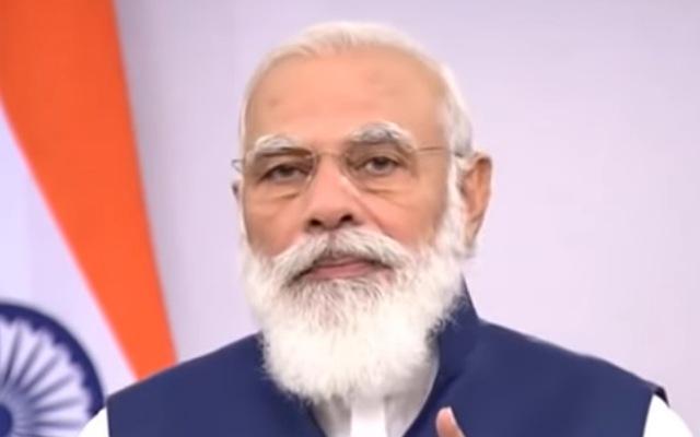 PM Modi UN speech