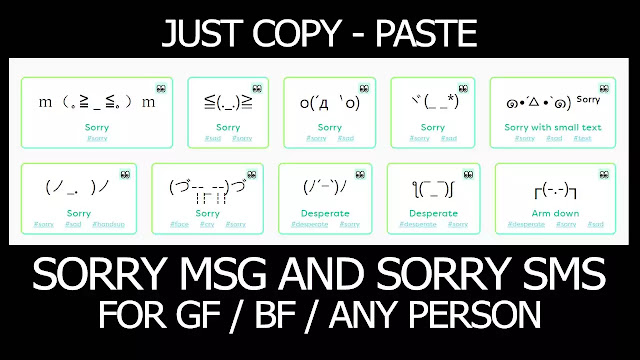 Sorry Msg, Sorry Sms for GF-BF
