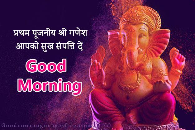 Ganesha good morning with day Wednesday