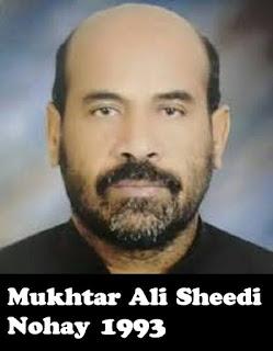 Mukhtar Ali Shedi Nohay 1993
