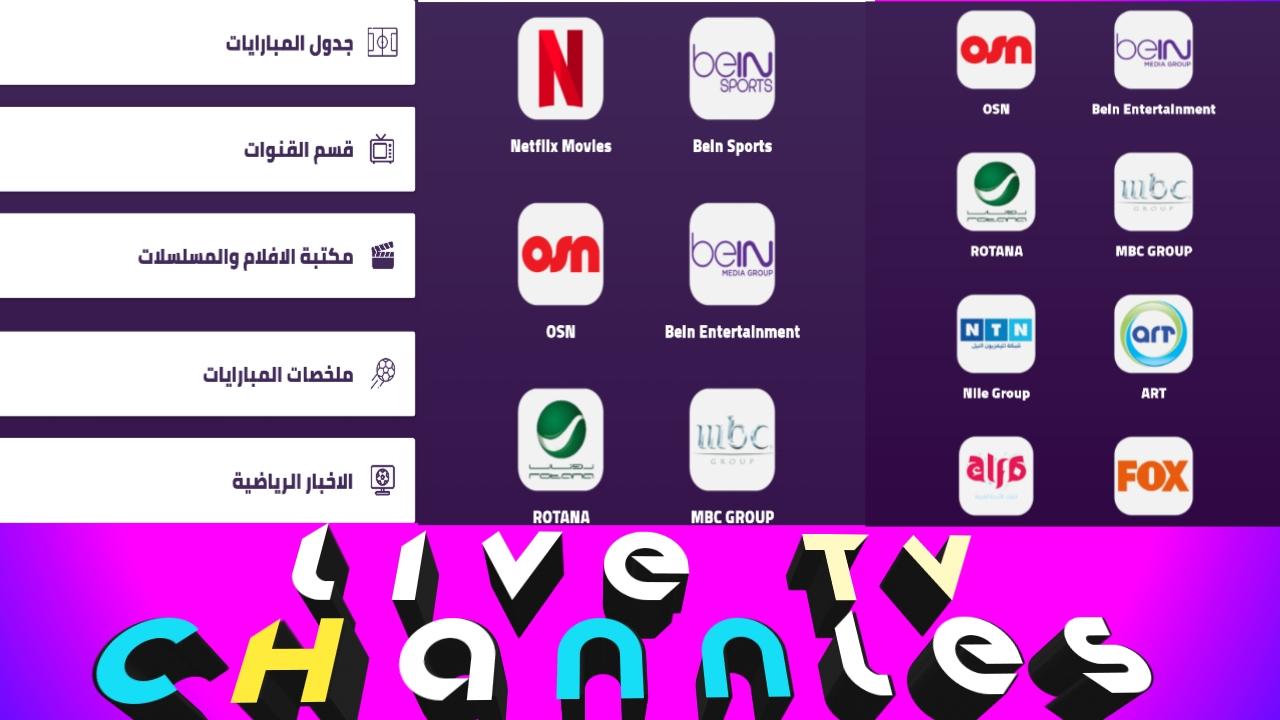 حلق مع التنين وشاهد كل القنوات العربية بمختلف جودتها لعينيك فقط/Dragon-Tv