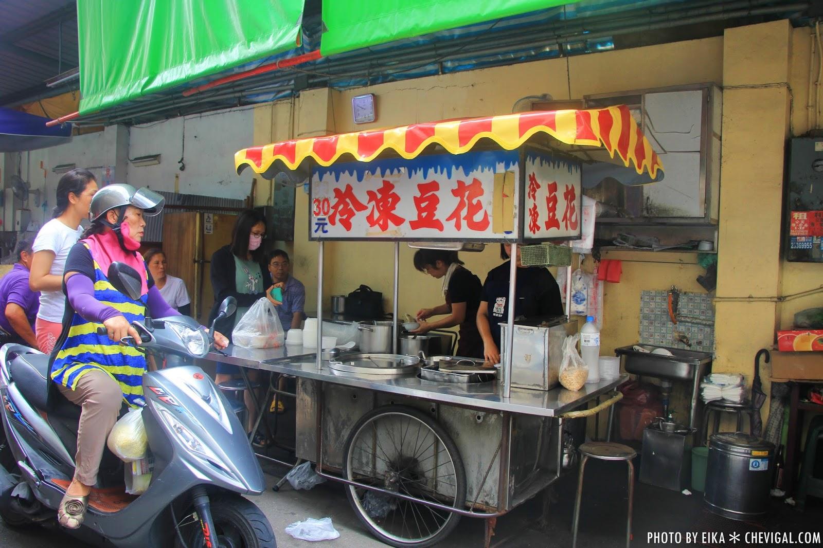 IMG 0028 - 台中烏日│阿月豆花店。伴隨烏日人成長的好味道。冷暖陪你度過一年四季