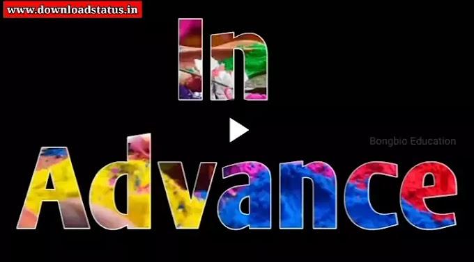 Happy Holi Whatsapp Status Video Download In Advance 2021
