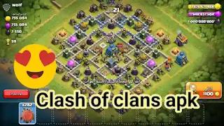 لعبه كلاش اوف كلانس Clash of Clans جنود لا نهاية apk