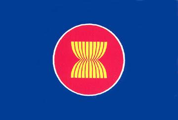 Sekilas Tentang Makna Logo ASEAN ~ @rie fabian