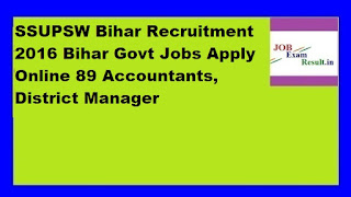 SSUPSW Bihar Recruitment 2016 Bihar Govt Jobs Apply Online 89 Accountants, District Manager