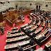 Σε υψηλούς τόνους η συζήτηση του νομοσχεδίου για την Υγεία στη Βουλή