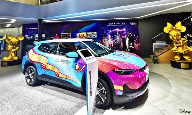 上海迪士尼度假區 5週年慶典氣氛延伸至「2021上海國際車展」, Shanghai Disney Resort Celebrates It's 5th Anniversary with Chevrolet at 2021 Auto Shanghai