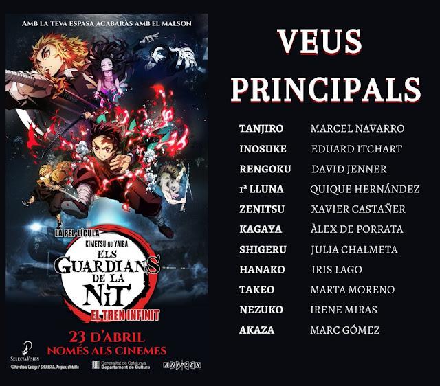 Trailer en castellano de Kimetsu no Yaiba: Infinite Train Arc - Anunciado el reparto en castellano y catalán.