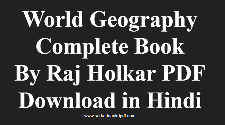 World Geography Complete Book By Raj Holkar PDF Download in Hindi