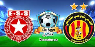 نتيجة مباراة الترجي والنجم الساحلي في الدوري التونسي اليوم الثلاثاء 14-1-2020