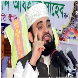 Mizanur Rahman Azhari mp3 waz mahfil free download