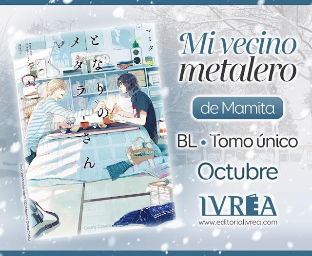 Ivrea publicará MI VECINO METALERO (Tonari no Metaller-san) de Mamita.
