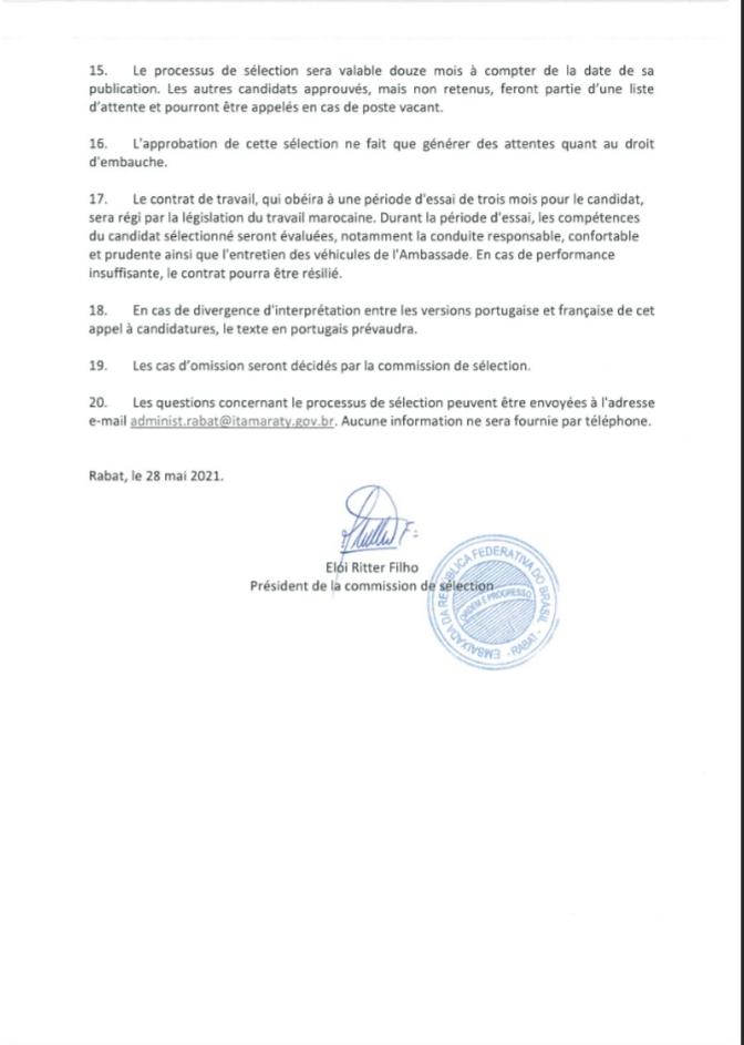 سفارة البرازيل بالرباط : مباراة توظيف مساعد اداري و سائق اخر اجل هو 21 يونيو 2021
