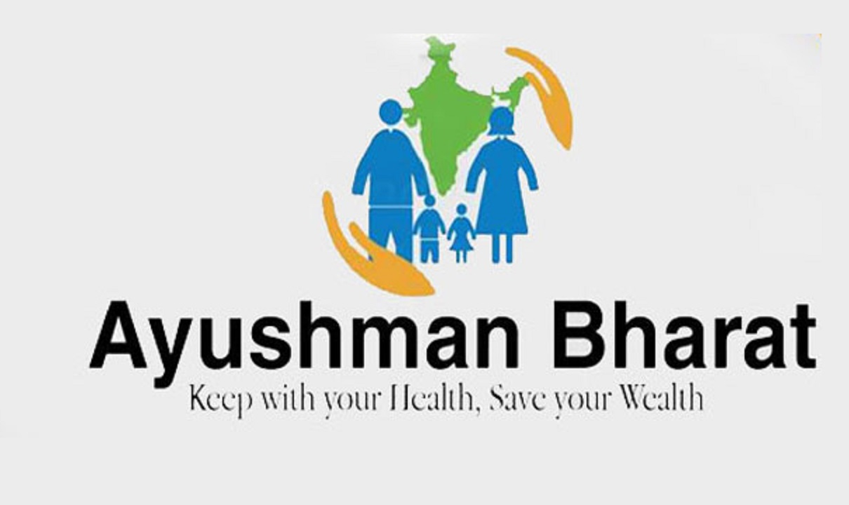 Realty sector will also get the benefit of Ayushman India