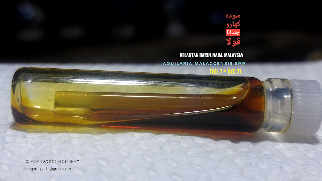 Sample of Agarwood Oil