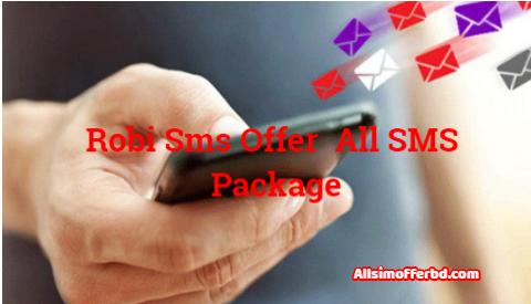 robi sms offer,robi free sms offer,robi free sms,robi sms pack,robi sms offer 2019,robi hot sms offer,robi sms package,robi,sms offer,robi sms,robi free sms tips,robi free net,robi offer,robi to robi free sms,robi sim sms offer,robi sms bundle,robi internet offer,free sms,robi to airtel sms pack 2019,robi new sms offer,robi new sms 2019,best robi sms offer,robi sms pack 2019