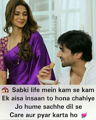 romantic shayari quote