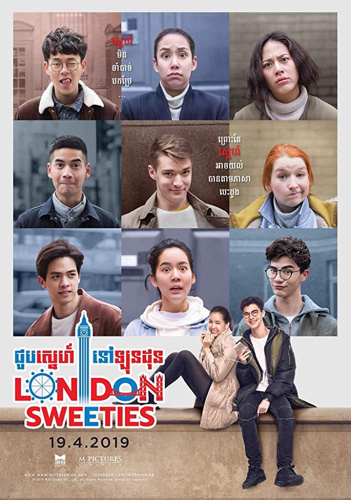 Download Film London Sweeties (2019) Full Movie Indonesia
