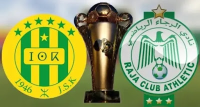 مشاهدة مباراة الرجاء ضد شبيبة القبائل 10-07-2021 بث مباشر في كأس الكونفدرالية