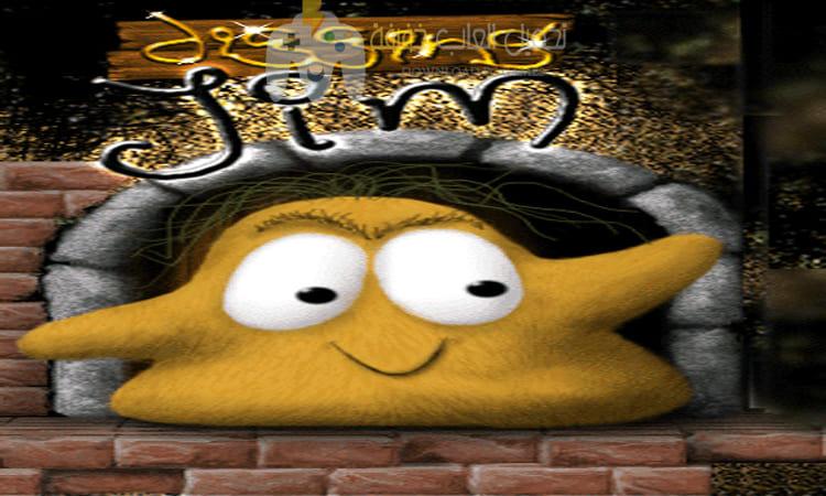 تحميل لعبة حرامي الماس Digjim للكمبيوتر من ميديا فاير