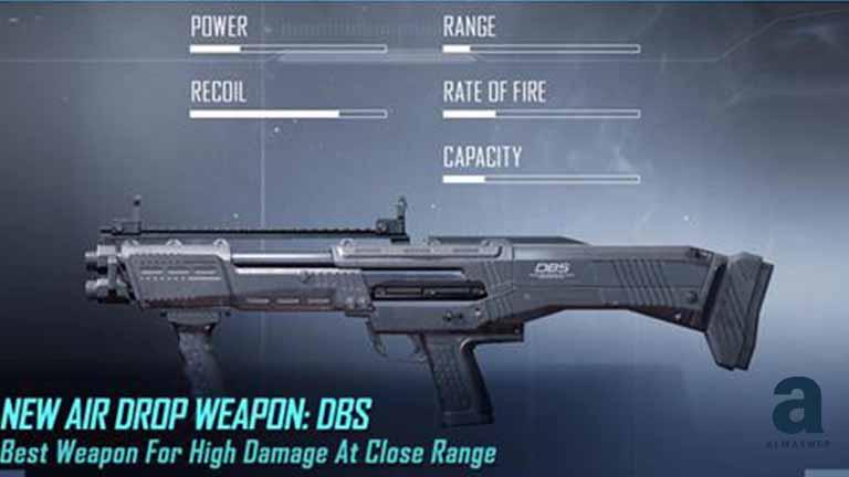 سلاح الشوت جن الجديد في لعبة بابجي