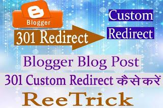 custom redirect, post redirect 301 redirect, create post redirection