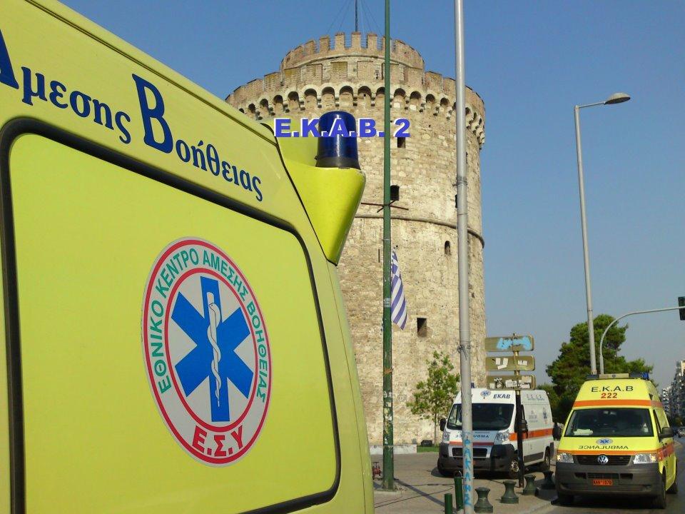 Τέσσερα νέα ασθενοφόρα στο ΕΚΑΒ Θεσσαλονίκης