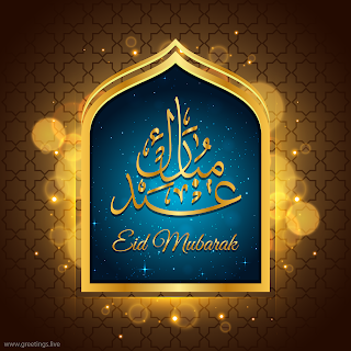 Happy Eid Mubarak High Quality Images ramadan wishes 2019