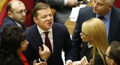 Тимошенко поддержит Ляшко на выборах в мажоритарном округе