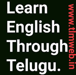 Learn English Through Telugu.