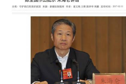 Inilah Pejabat China, Otak di Balik Penahanan Jutaan Muslim di Uighur