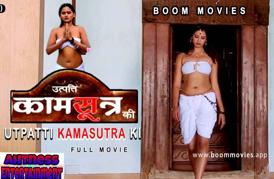 Utpatti Kamasutra Ki ( 2021) -  BoomMovies Hindi Short Film