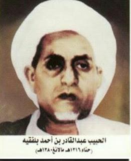 Al-Habib Abdul Qadir bin Ahmad Bilfagih Al-Alawy