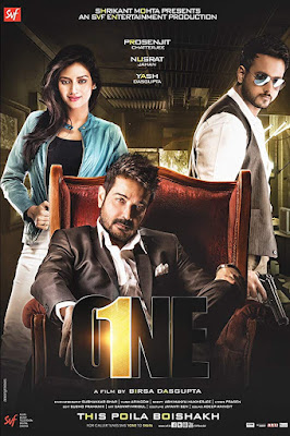 One 2017 Bengali 720p HDRip 1.1GB