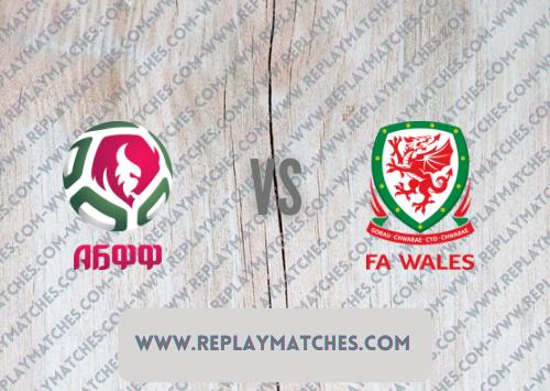 Belarus vs Wales -Highlights 05 September 2021