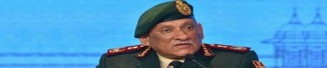 Reserve Right To Respond At Chosen Place, Time: General Bipin Rawat On J&K Drone Attack