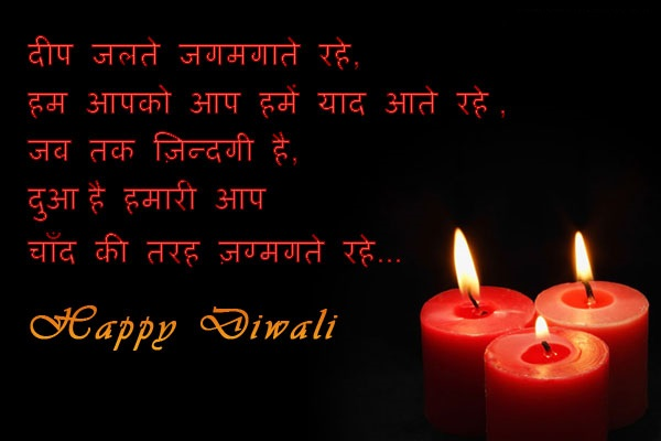 happy diwali  2018 Images,Wishes, Quotes
