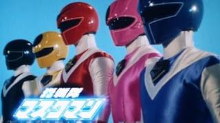 Hikari Sentai Maskman The Movie