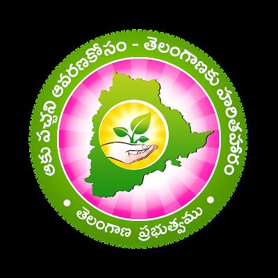 haritha-haram-telangana-logo-psd-png-free-downloads-naveengfx.com