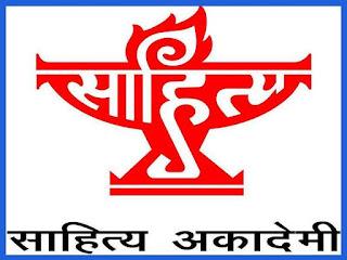 sahitya-academy-announce-maithili-award