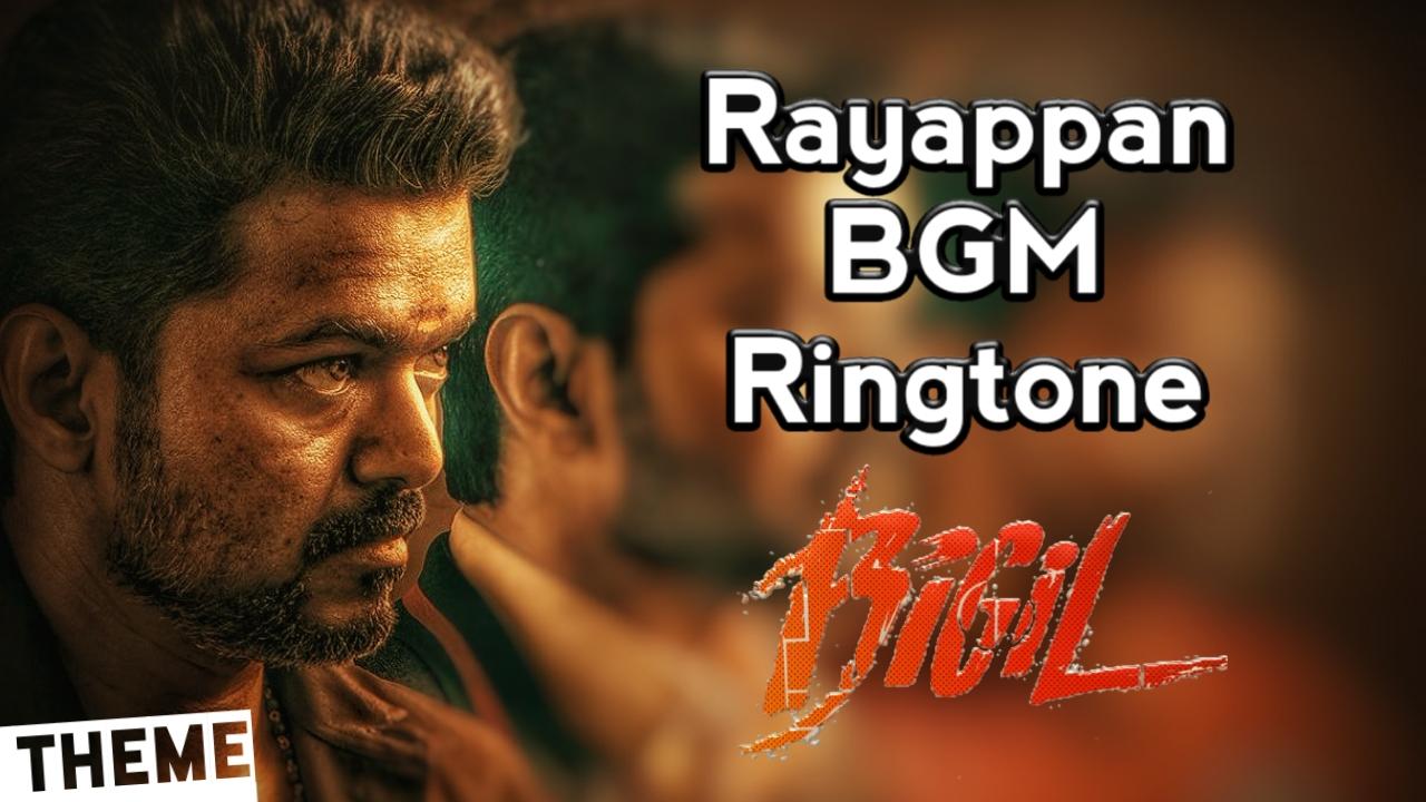 Bigil Rayappan Bgm Ringtone Background Music Mp3 Download Media Gallery World A Blog About Entertainment