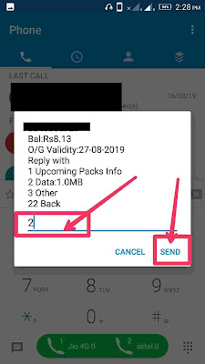 who to-airtel-data-ballance-check-in-bengali