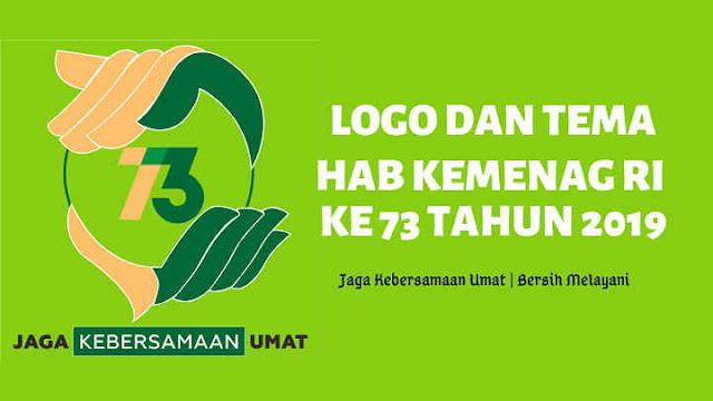 Download Logo dan Tema HAB Kemenag Ke-73 Tahun 2019