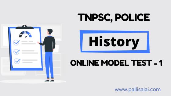 History Online Mock Test 1