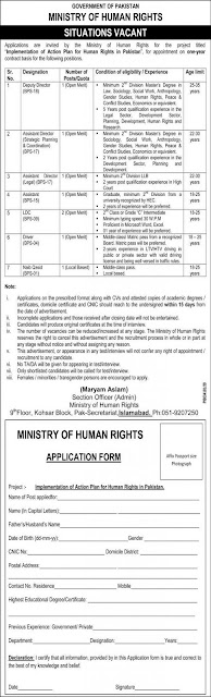 ministry-of-human-rights-jobs-2021-advertisement-application-form
