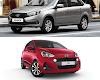 قائمة باسعار السيارات 2020 | من 150 الف حتى 250 الف