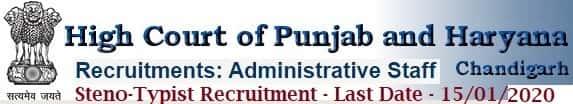 Chandigarh High Court Steno Typist Vacancy