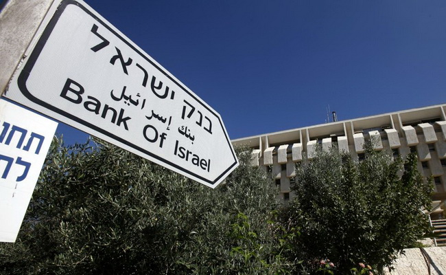 Tinuku Israel's central bank aims to issue its own cryptocurrency