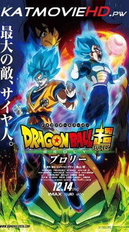 Dragon Ball Super Broly (2018) English Dubbed 480p 720p 1080p HDRip Full Movie ESubs  Free Download Watch Online